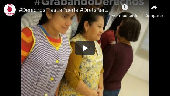 #DerechosTrasLaPuerta, segunda fase